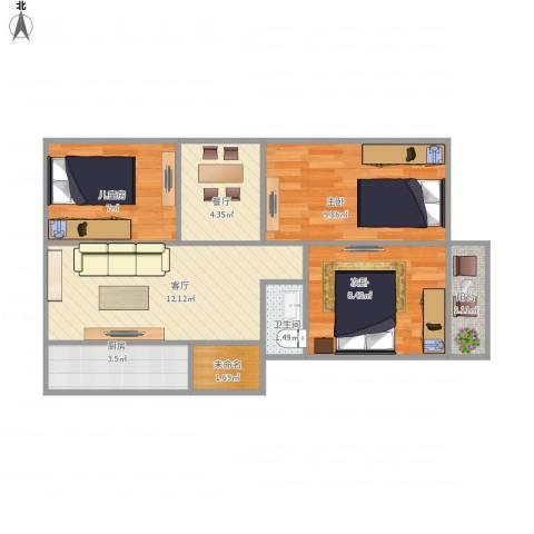 惠新西街33号院3室2厅1卫1厨70.00㎡户型图