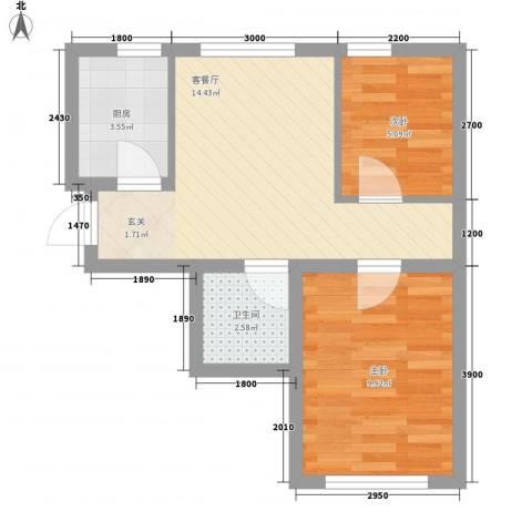 甜橙派2室1厅1卫1厨56.00㎡户型图