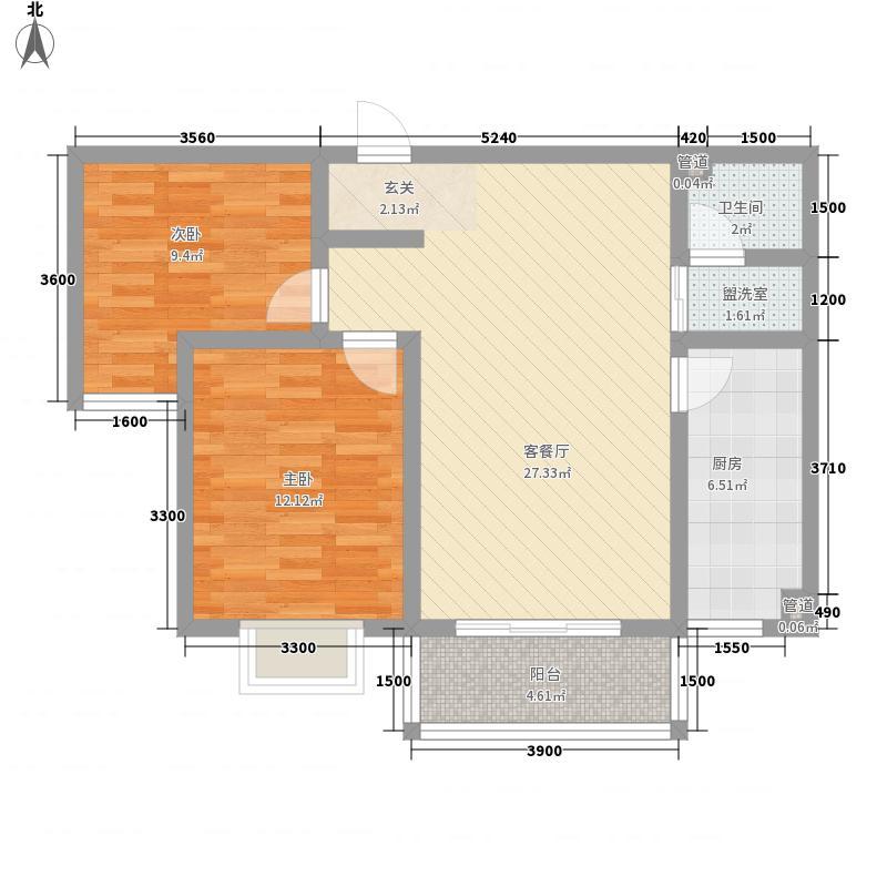 药山康城87.56㎡9号小高层户型2室2厅1卫1厨