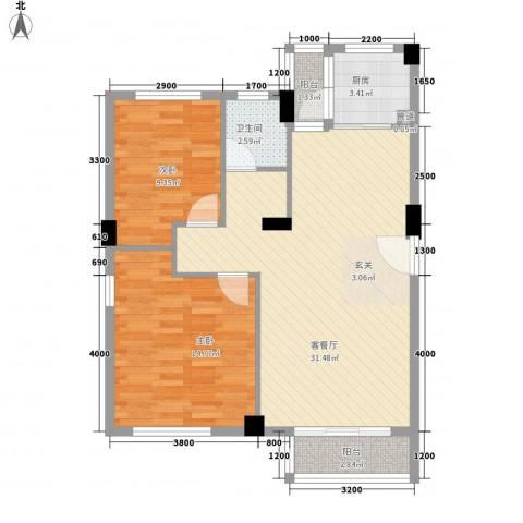 魅力之城2室1厅1卫1厨93.00㎡户型图
