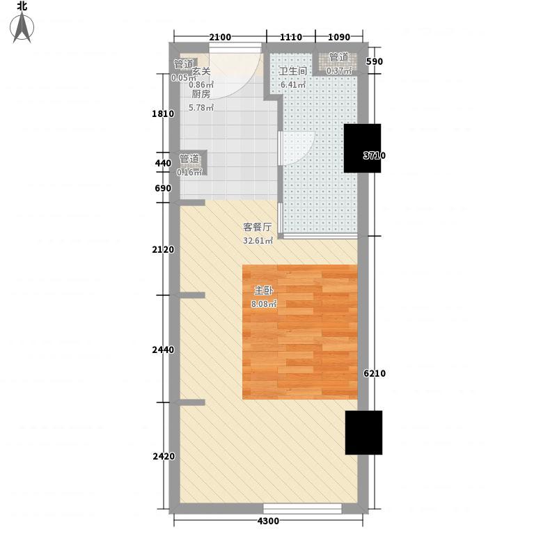 亚奥观典国际公寓70.50㎡C24户型1室1厅1卫1厨