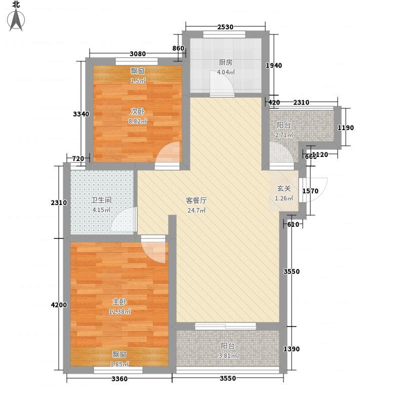 绿地・运河纪88.00㎡三期GB3户型2室2厅1卫