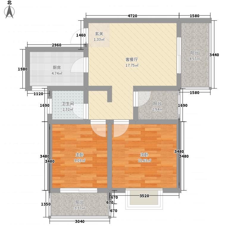 中基乐湾81.70㎡一期2号楼C-B2户型2室2厅1卫1厨