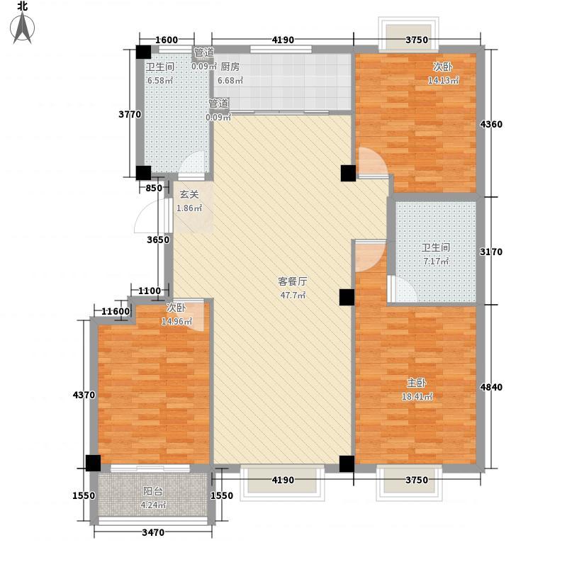 现代健康城165.70㎡商住楼C户型3室2厅2卫1厨