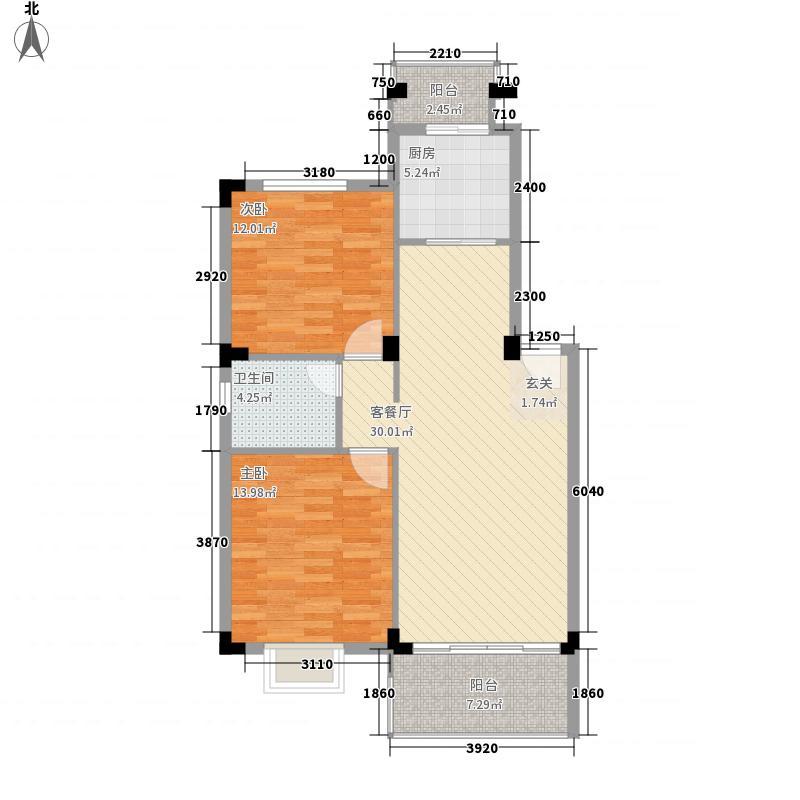 玫汉口北城135.00㎡户型4室