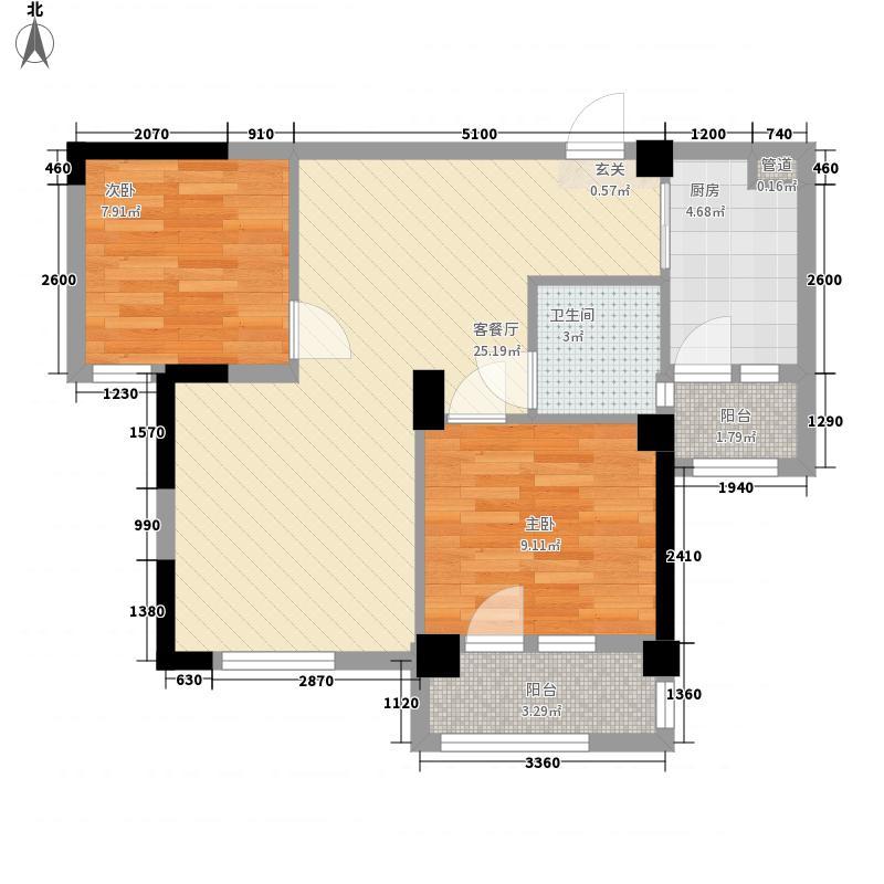 愿景城C区7.50㎡3、4号楼F户型2室2厅1卫1厨
