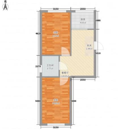 金都嘉园2室1厅1卫1厨55.00㎡户型图