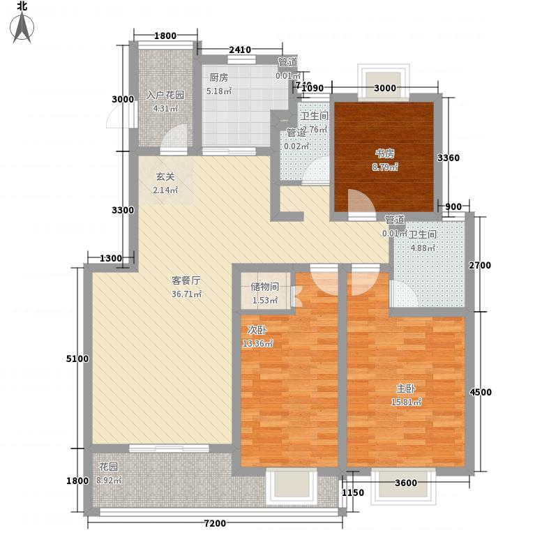 山海逸居126.00㎡四层洋房标准层户型3室2厅2卫1厨
