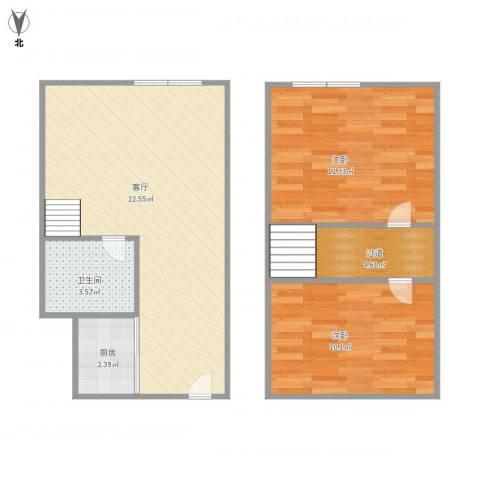 南方国际2室1厅1卫1厨75.00㎡户型图