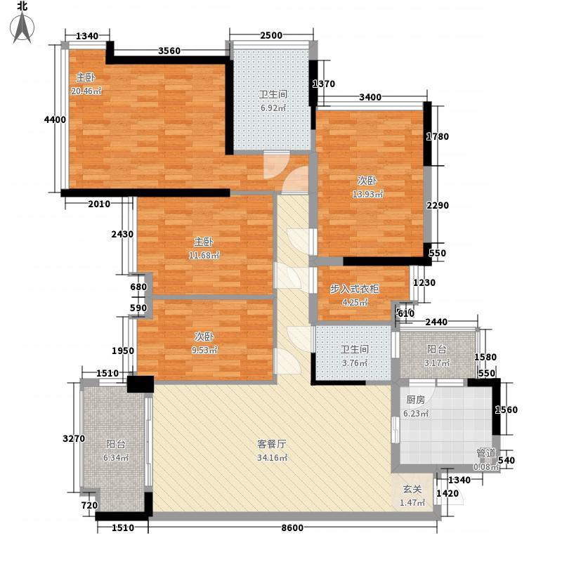 雅居乐锦官城145.00㎡D2户型4室2厅2卫1厨