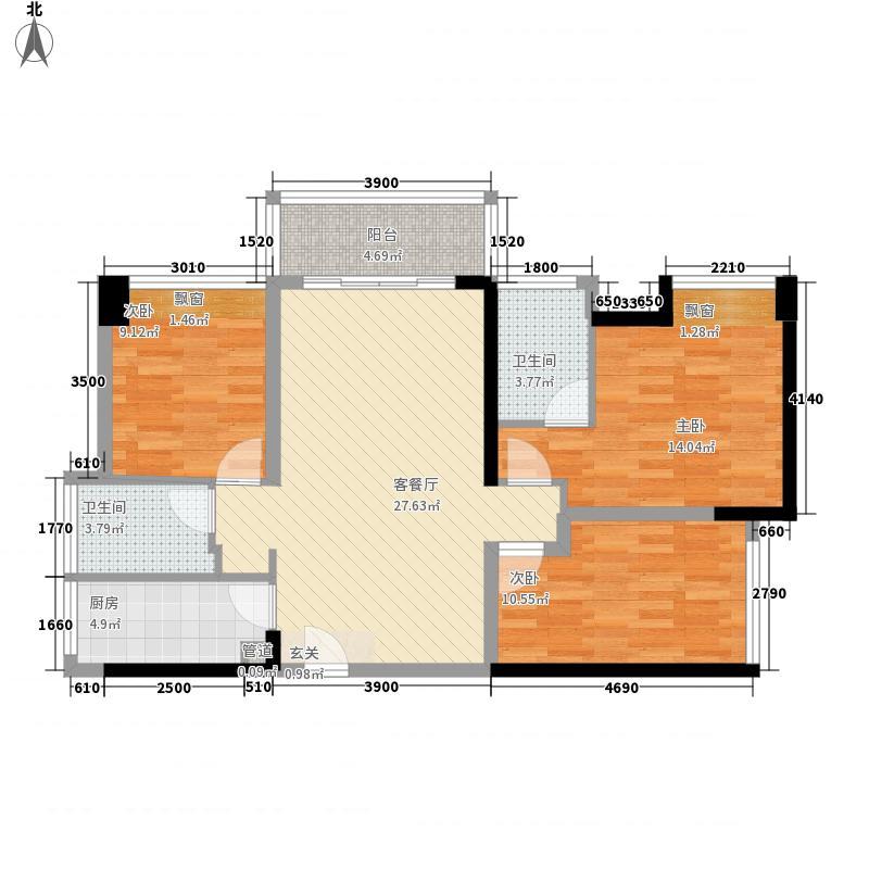 华盛・西荟城三期8.00㎡1号楼B座/2号楼A座E户型3室2厅2卫1厨