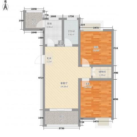 天诚金白领公寓2室1厅1卫1厨66.43㎡户型图