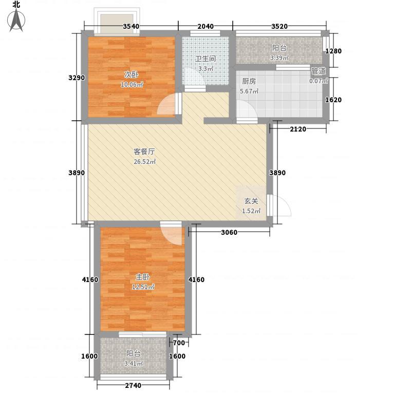天诚金白领公寓4.73㎡A户型2室2厅1卫