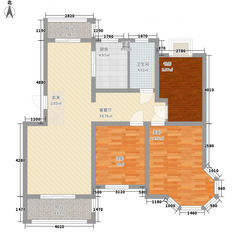 华盛新城明珠3室1厅1卫1厨123.00㎡户型图