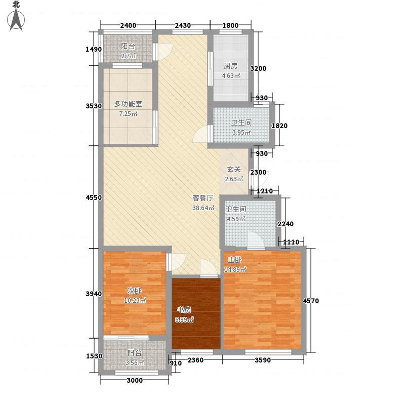栋盛苑132.83㎡5#A户型4室2厅2卫1厨