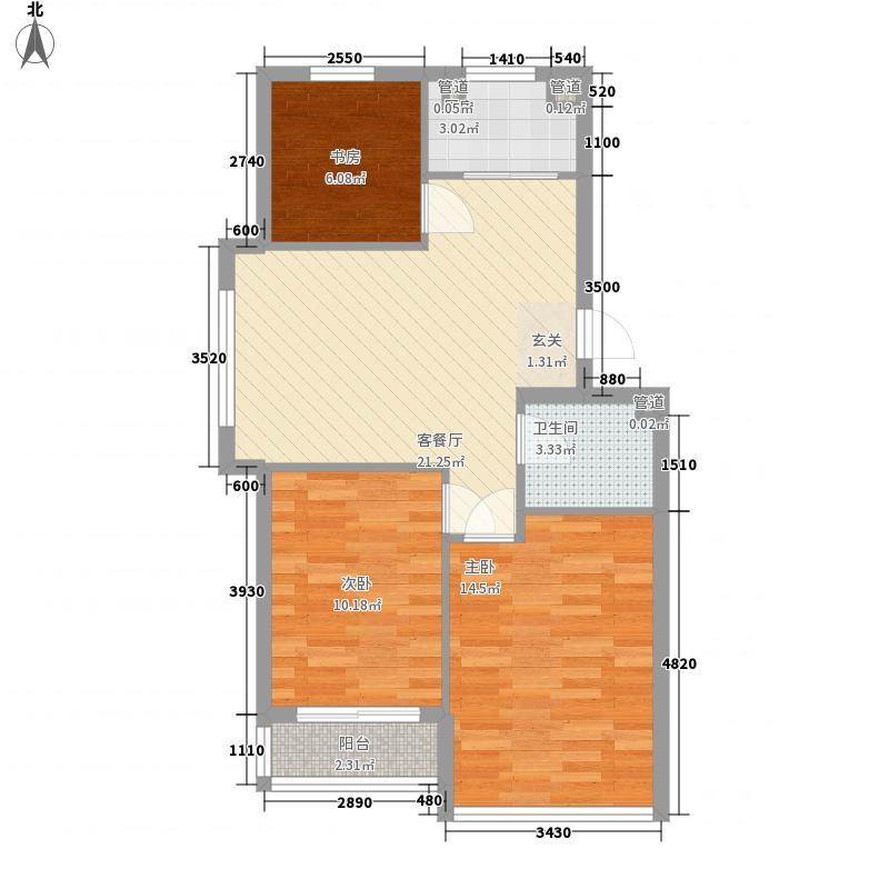 北海新城86.00㎡D户型3室1厅1卫1厨