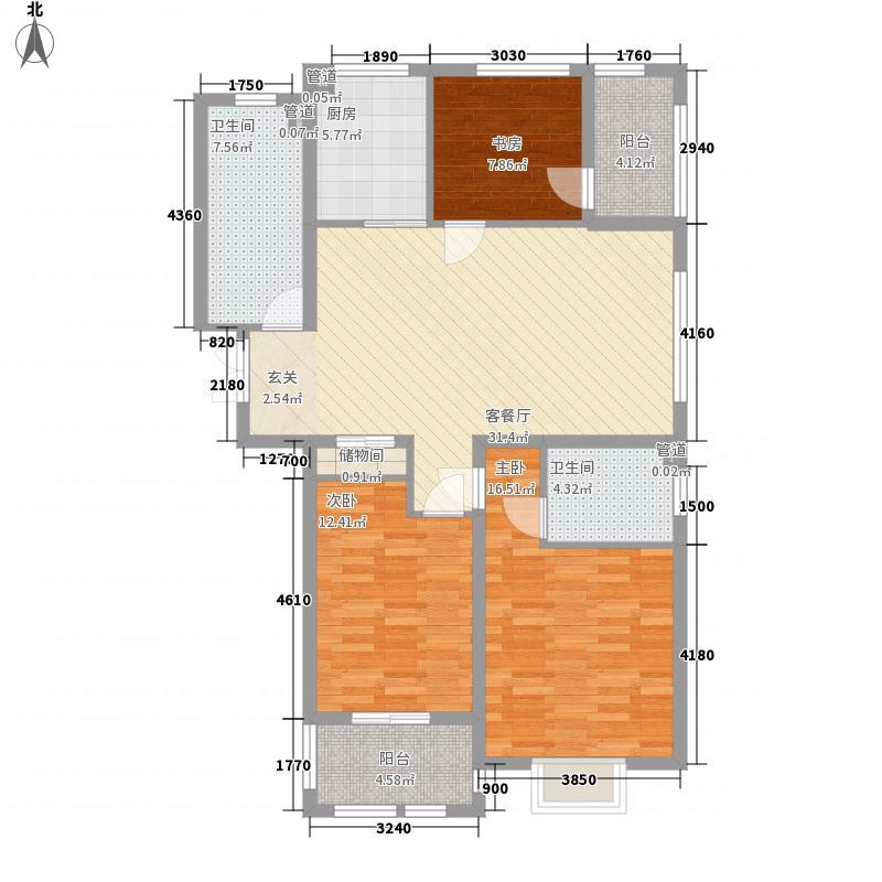 华盛新城明珠137.00㎡C9、C12号楼A2户型3室2厅2卫1厨