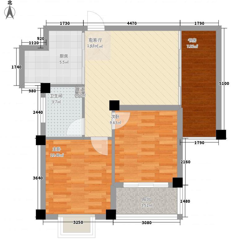 玉苑82.50㎡小区小高层精装公寓E户型2室2厅1卫1厨