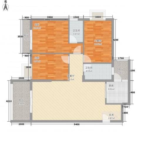 金田苑3室1厅2卫1厨97.12㎡户型图