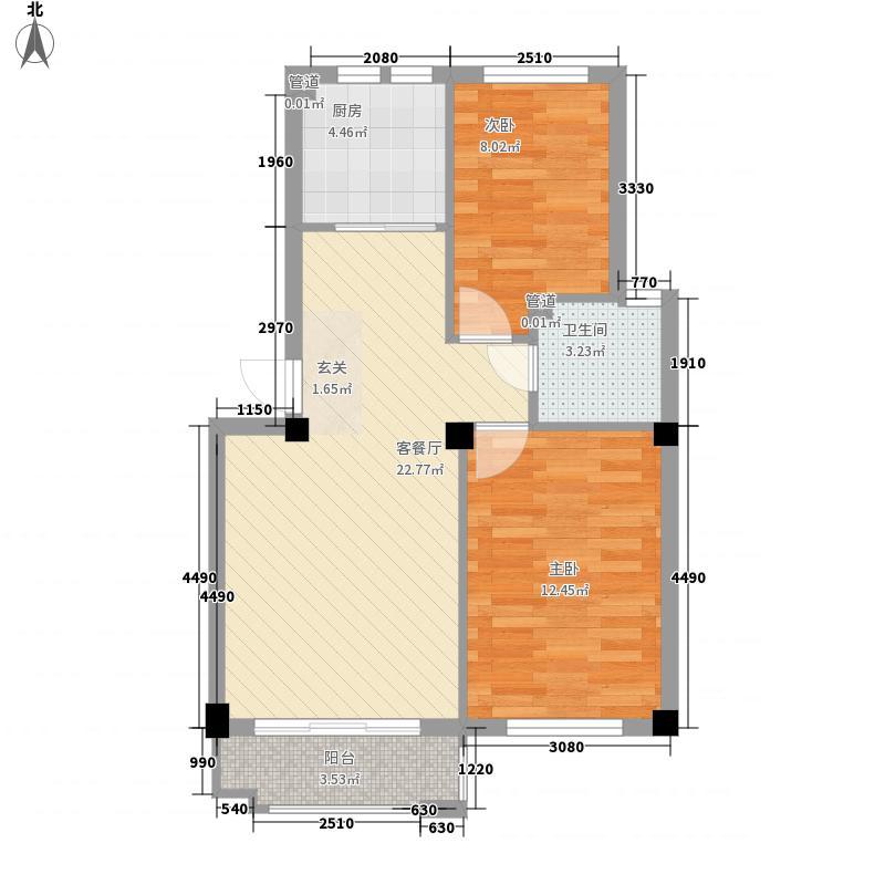 金地华府77.00㎡4号楼T户型2室1厅1卫1厨