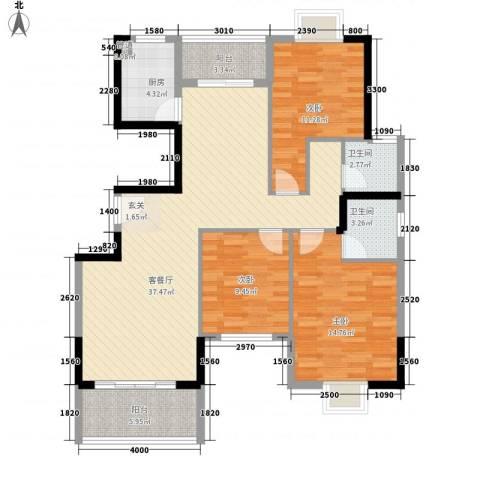 建设大厦3室1厅2卫1厨132.00㎡户型图