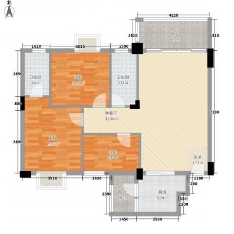 紫晖阁3室1厅2卫1厨121.00㎡户型图