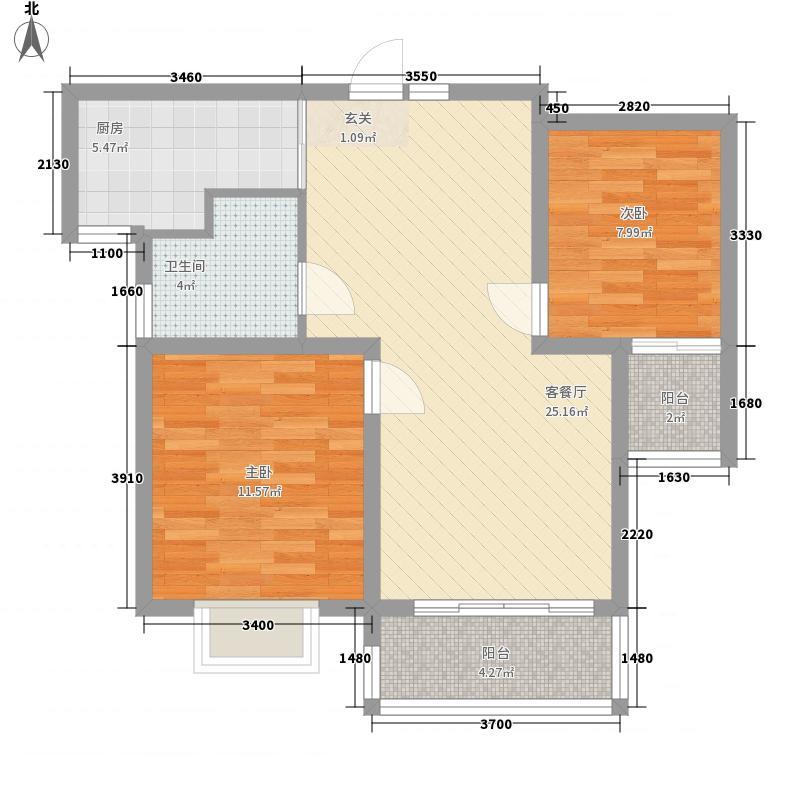 高尔夫庄园87.00㎡18#19#20#楼G-C户型2室2厅1卫1厨
