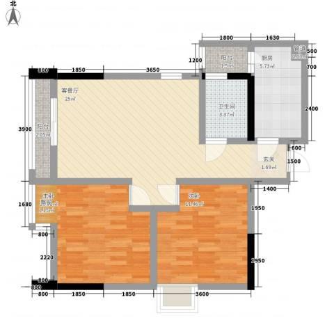 我平方2室1厅1卫1厨69.00㎡户型图