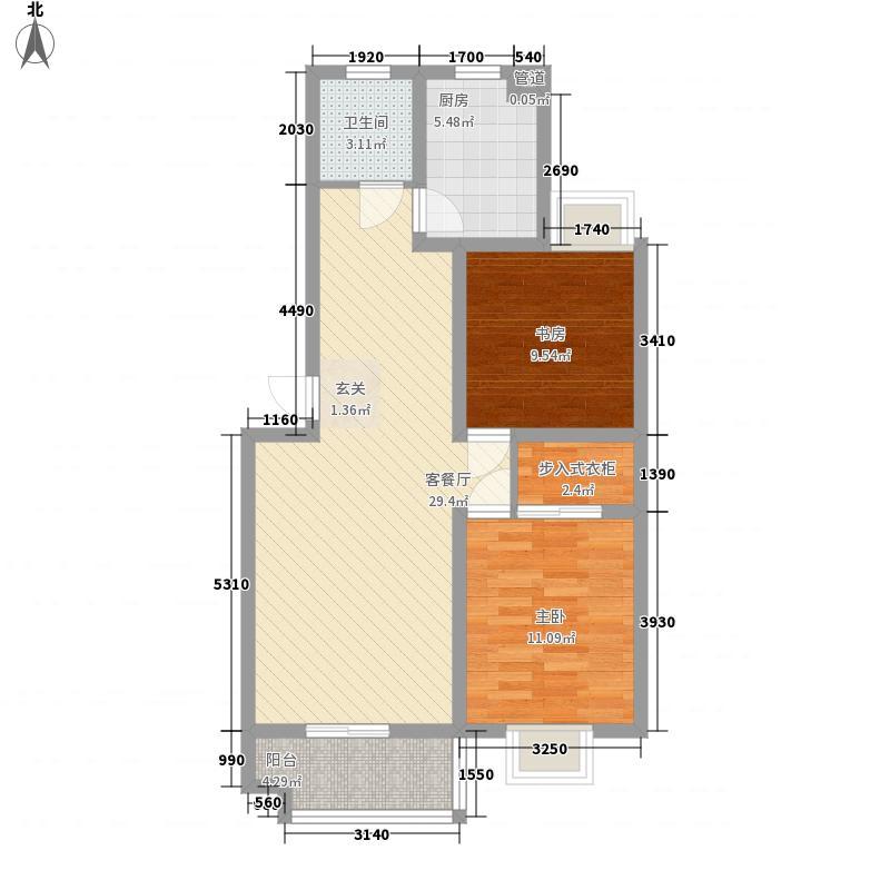 加州第一城5.26㎡一期户型2室2厅1卫1厨