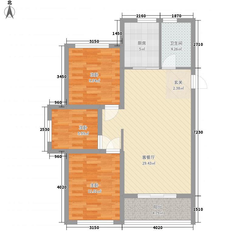 天齐雅诚名筑1号楼A户型3室2厅1卫