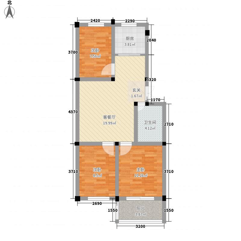 天润花苑85.27㎡户型2室2厅1卫1厨