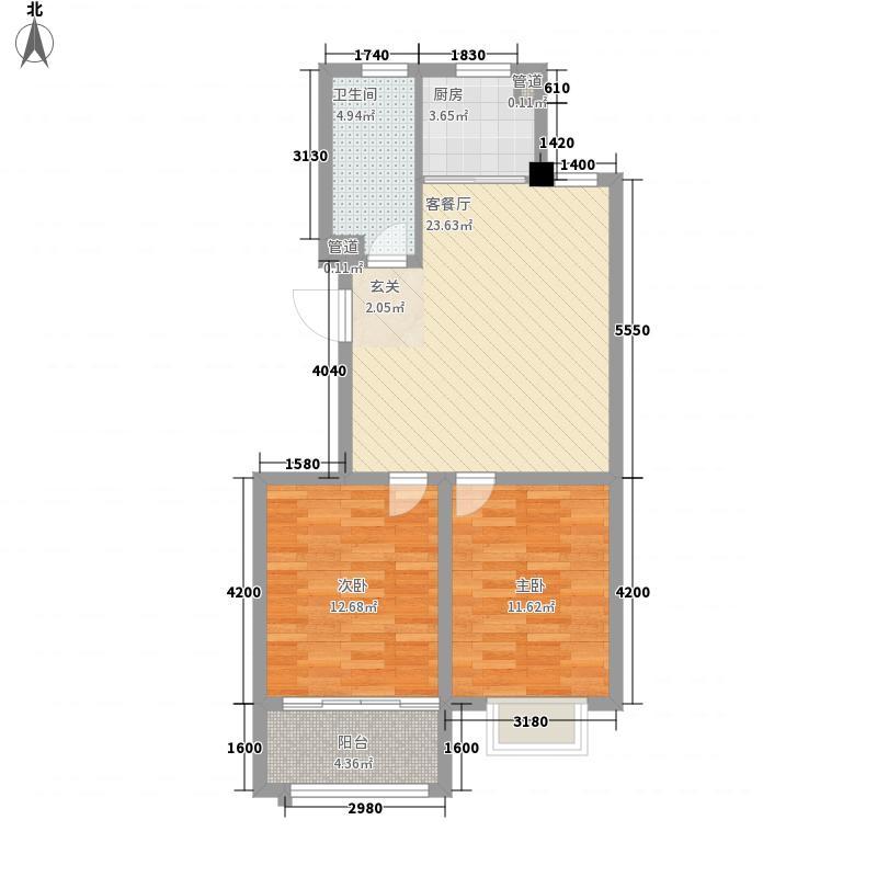 南苑泉都2室1厅1卫1厨88.00㎡户型图
