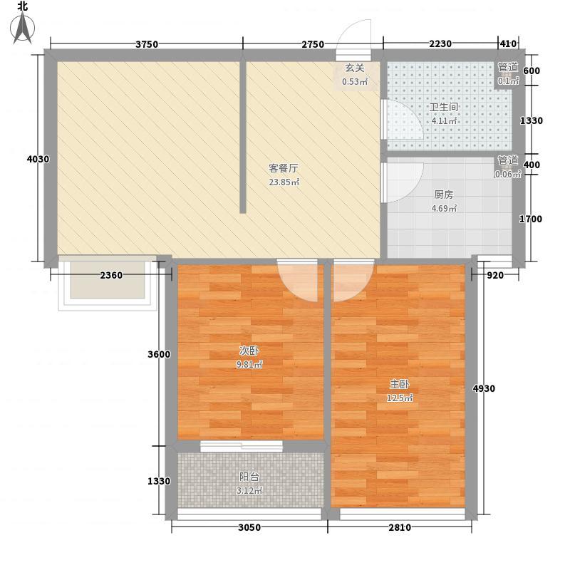德尚世家2室1厅1卫1厨82.00㎡户型图