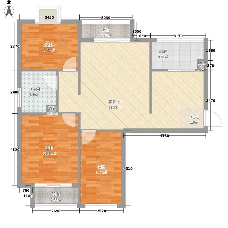 德尚世家3室1厅1卫1厨77.26㎡户型图