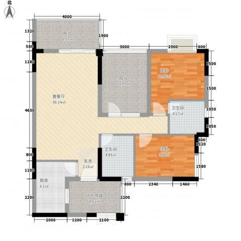 汇星名庭2室1厅2卫1厨124.00㎡户型图