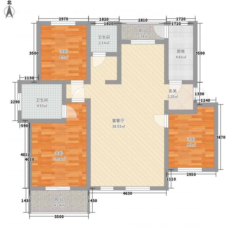 原阳上宅公园世纪13.00㎡M4户型3室2厅2卫1厨