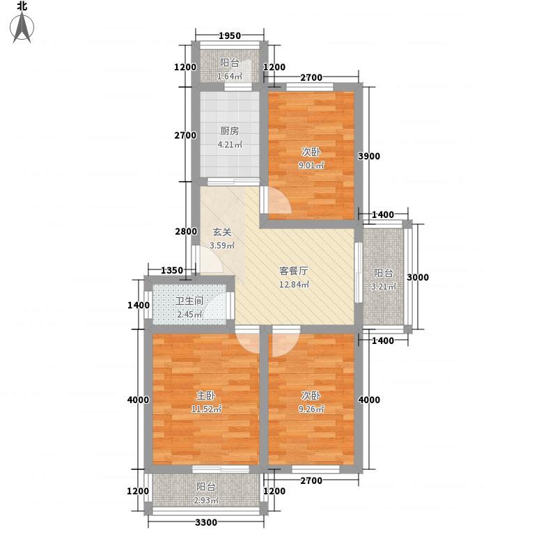 金美程家园84.14㎡E1a户型3室1厅1卫