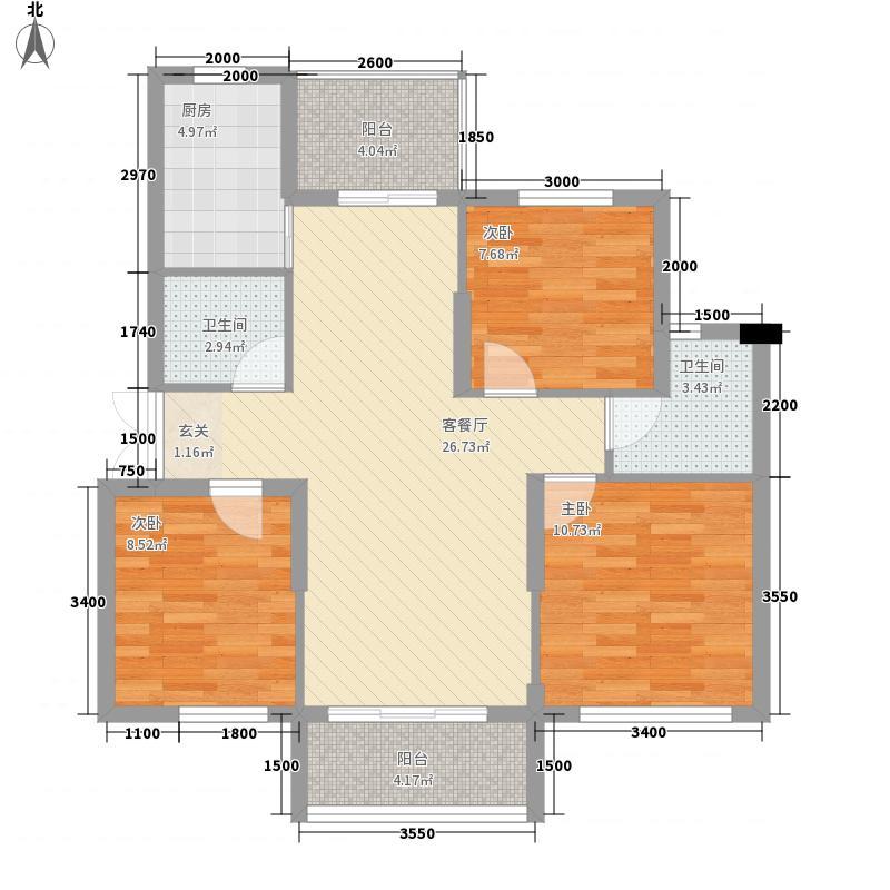 十里华府1#-C户型3室2厅2卫