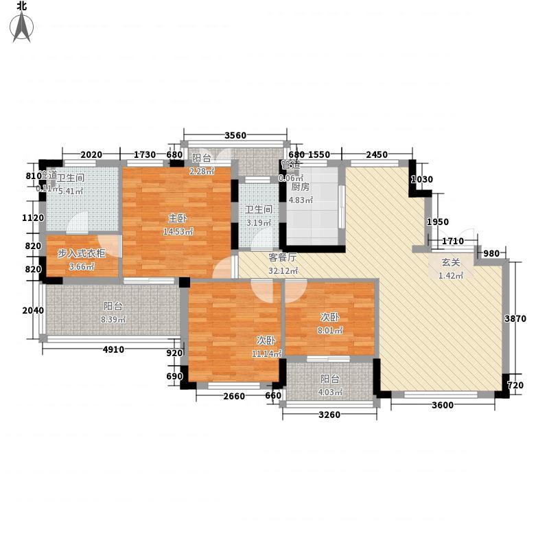 恒大帝景141.00㎡G4户型3室2厅2卫1厨