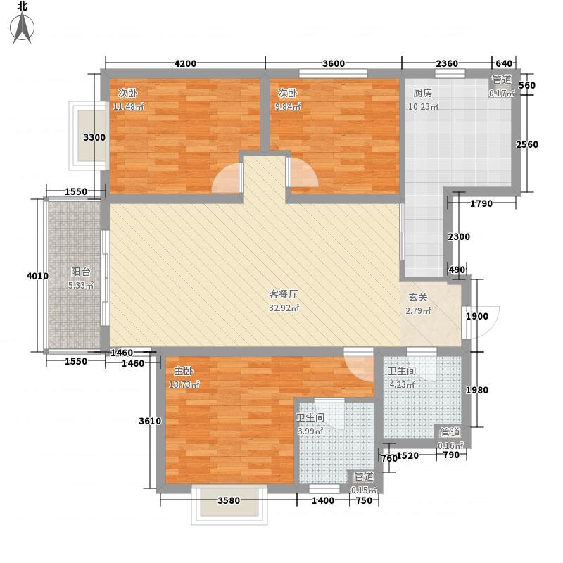 龙御湾122.00㎡E1户型3室2厅2卫1厨