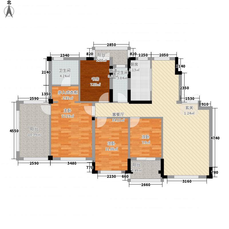恒大帝景152.00㎡G8户型4室2厅2卫1厨