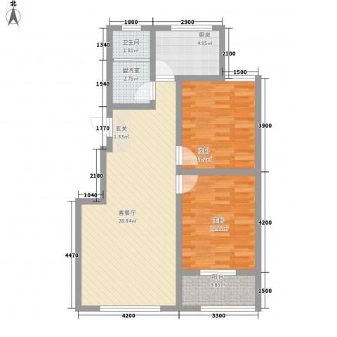 一代风华2室2厅1卫1厨95.00㎡户型图