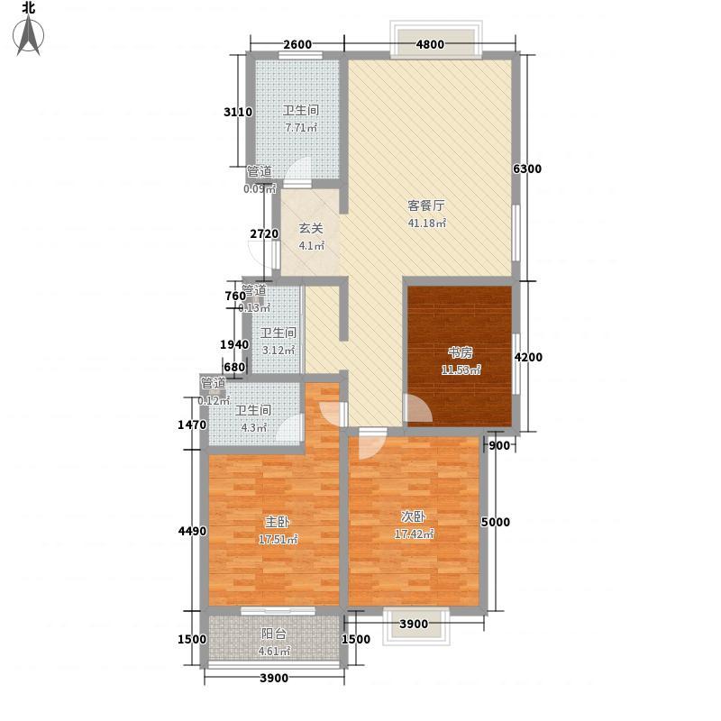 药山康城136.48㎡4号楼B户型3室2厅2卫