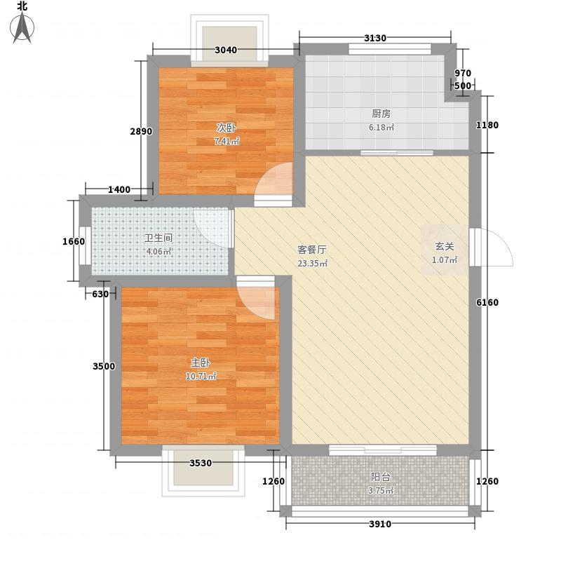 上街第一城8.11㎡二期A-1户型2室2厅1卫1厨