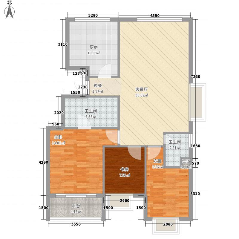 德尚世家126.10㎡户型3室2厅2卫1厨