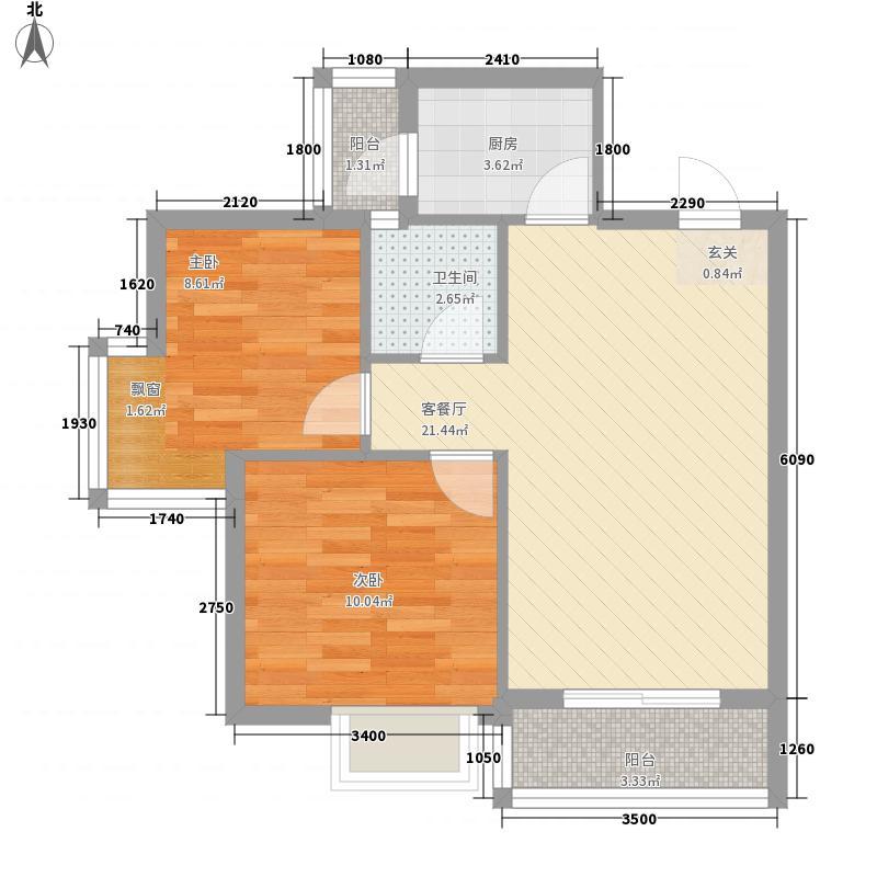 金宵云邸68.10㎡2#楼D户型2室2厅1卫1厨