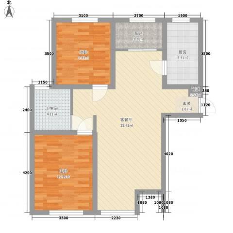 锦园2室1厅1卫1厨92.00㎡户型图