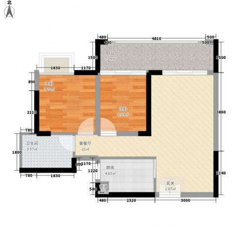 建行宿舍2室1厅1卫1厨73.00㎡户型图