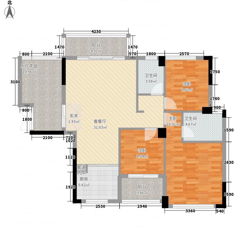 金家新都汇127.85㎡二期C2户型3室2厅2卫