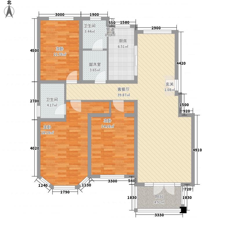 益明金桂苑137.50㎡C户型3室2厅2卫1厨